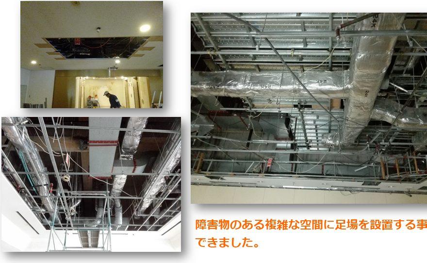 天井裏工事写真